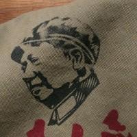 Mao Bag