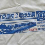 L1040846-Plastered-Shirts-001