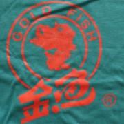 L1040851-Plastered-Shirts-006